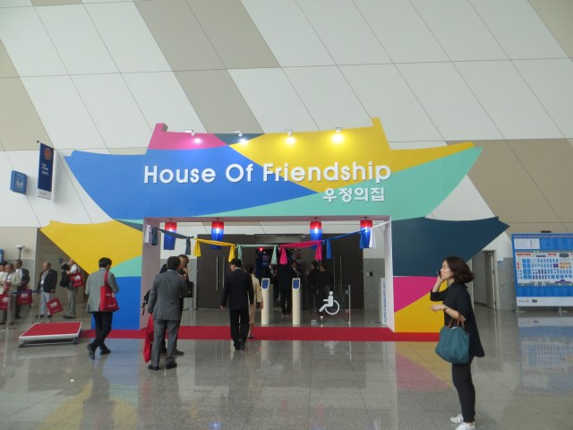 The wonderful House of Friendship. SO glad I got to volunteer here! May 29, 2016