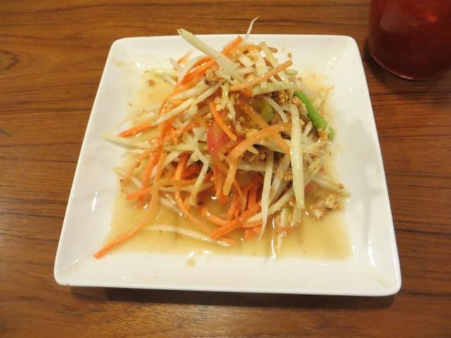 Papaya salad, August 31, 2016