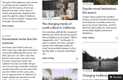 News page of Oxford theme