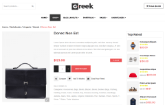VG Greek Shop Page