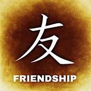 chinese-998941__180
