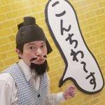 面白すぎるピン芸人「脳みそ夫」は高学歴でイケメン!?
