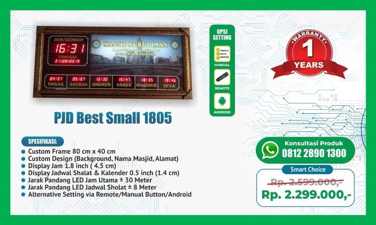 harga jam dinding digital untuk masjid produsen jam digital masjid