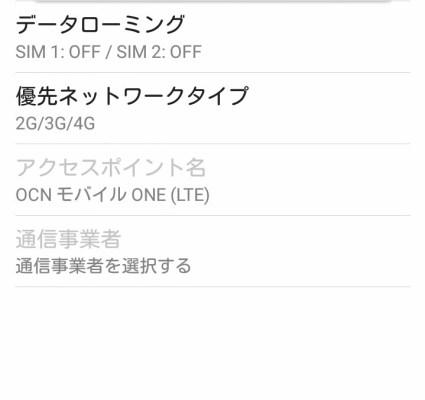 Screenshot_2015-08-08-02-08-07