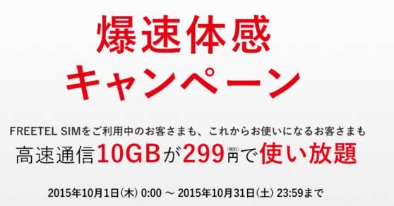 299 10gb_compressed