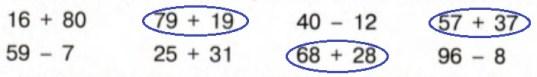 Урок 11 Сложение двузначных чисел 5а