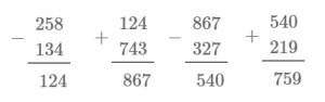 Урок 27 Решение задач 4