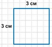 урок 28 квадрат