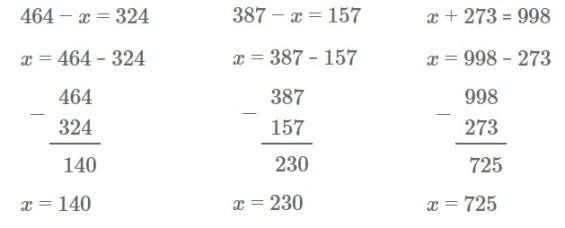 Урок 29 Сложение трехзначных чисел 10