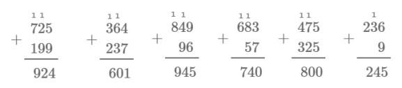 Урок 29 Сложение трехзначных чисел 2