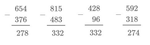 Урок 31 Вычитание трехзначных чисел 2