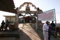 The Chandi Mandir