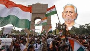Anna-Hazare-movement