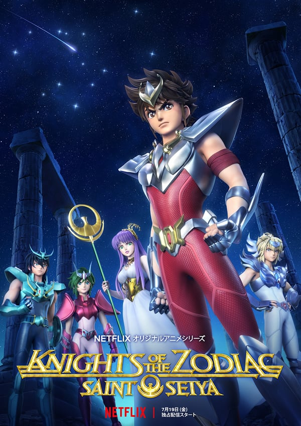 SAINT SEIYA: Knights of the Zodiac S1 EP8 (2019) Subtitle Indonesia
