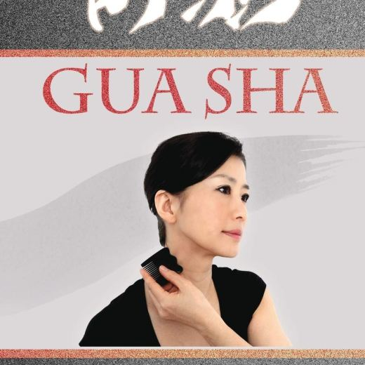 gua sha, heal yourself, self healing, chinese medicine