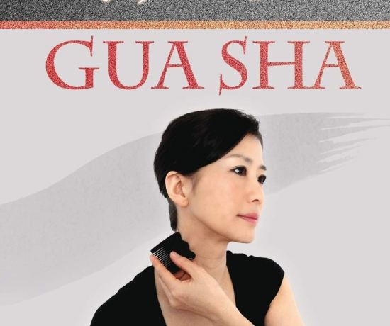 gua sha, heal yourself, self healing, chinese medicine