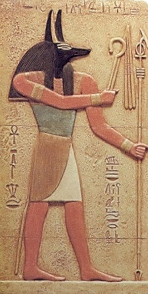 Antički egipatski bog Anubis