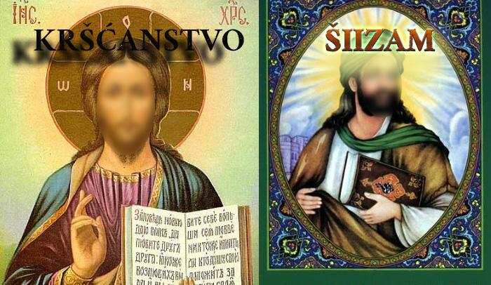 šiizam, kršćanstvo