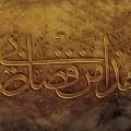 Kaligrafija-700