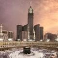 Mekka-tower