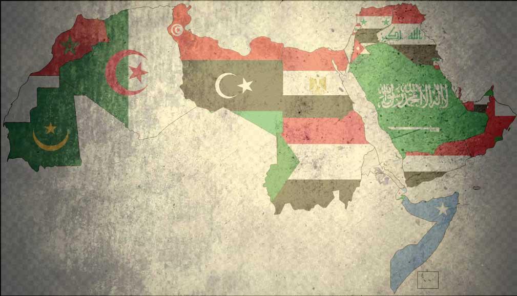 Arapski svijet