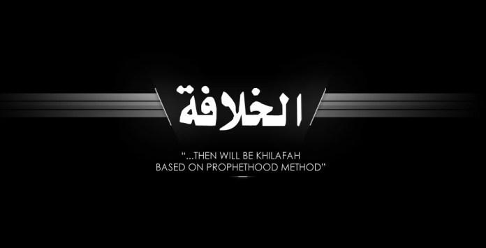 uspostava islamskog hilafeta