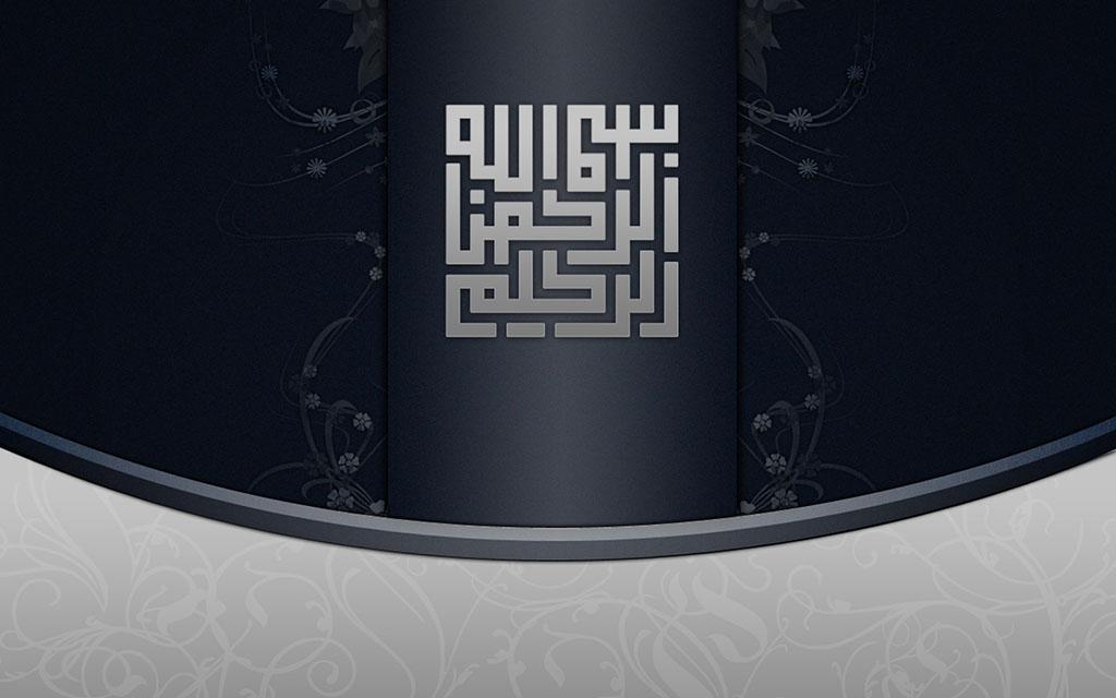 islamske teme fetve
