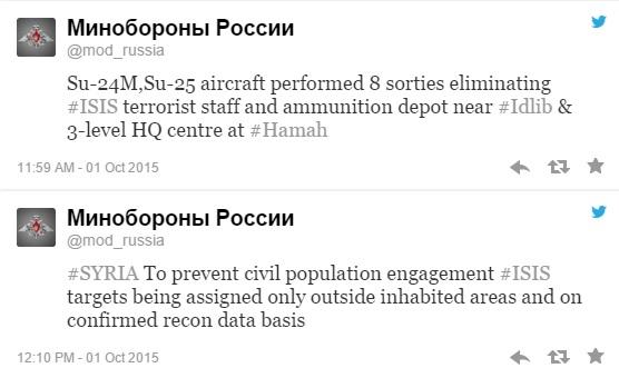 Izvjestaj ruskih medija o ruskom bombardovanju