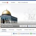 Put vjernika facebook