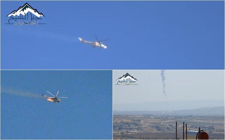 Režimski vojni helikopter pogodjen u planinskom području Hermuna