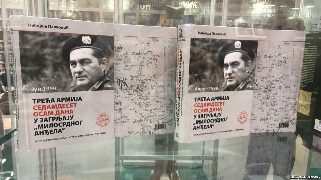 Knjiga Nebojše Pavkovića