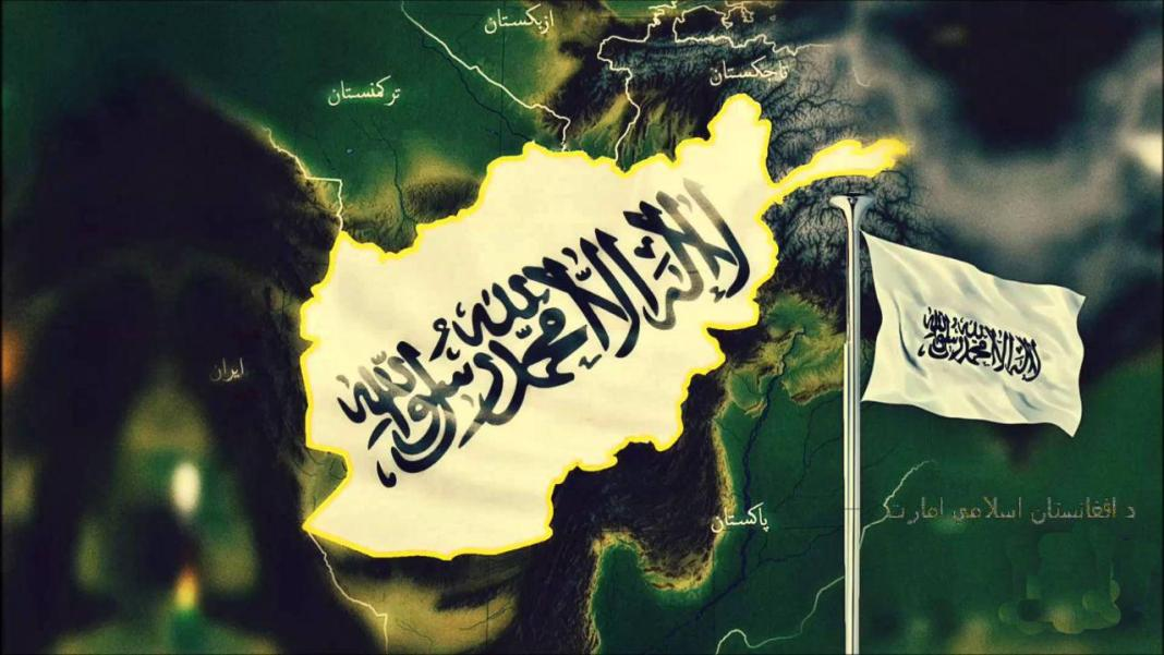 Talibani, zastava
