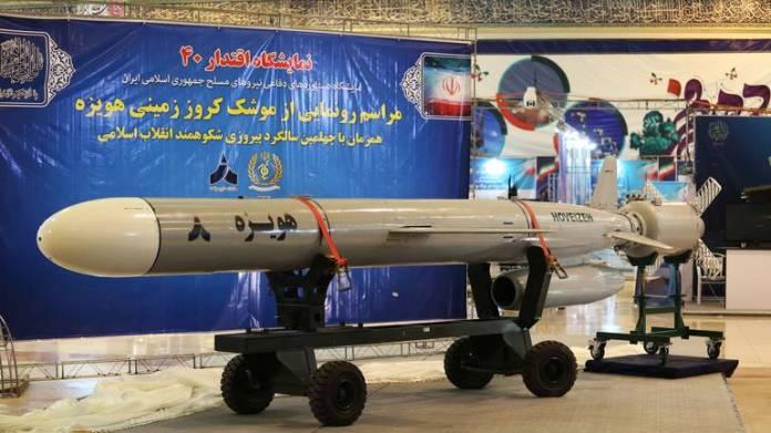 Iranska raketa