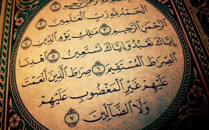 El Fatiha