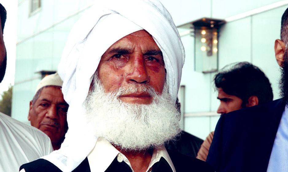 Muhammed Refik