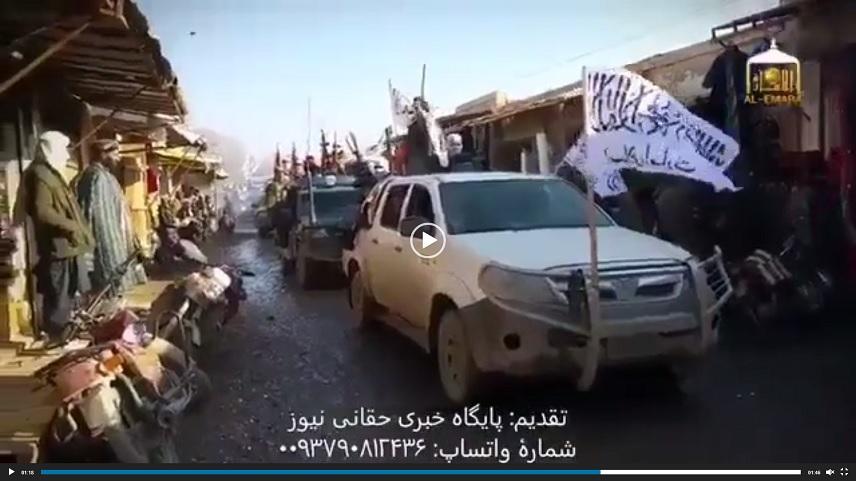 Talibani defile