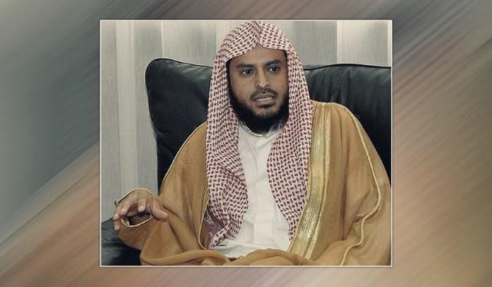 Abdul-Aziz Tarifi