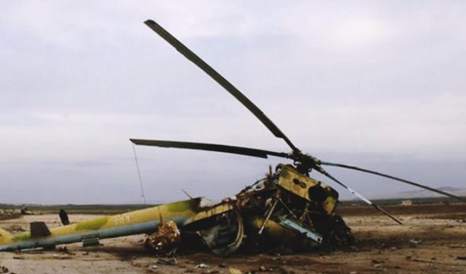 Afganistan, srušen helikopter