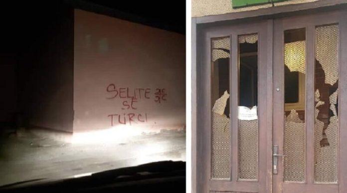 "Pljevlja: Grafit ""Selite se Turci."""
