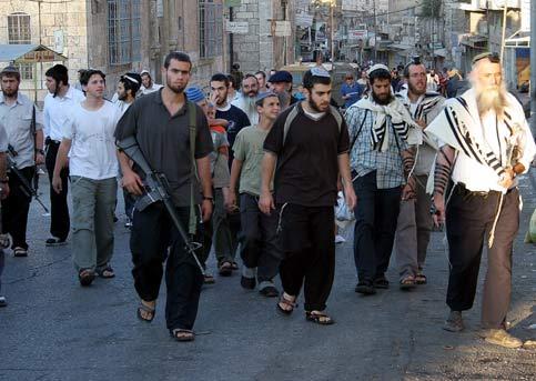 Marš naoružanih židovskih doseljenika kroz palestinske teritorije