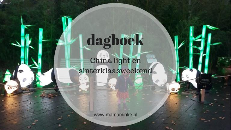 Dagboek china lights en sinterklaasweekend