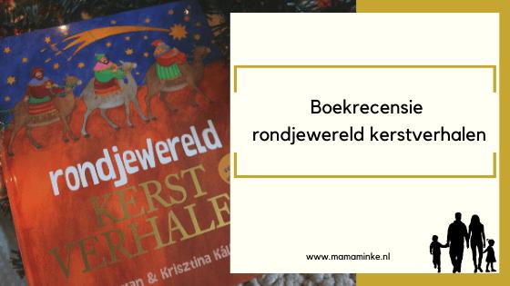 Rondjewereld kerstverhalen; wat lees je nu eigenlijk?