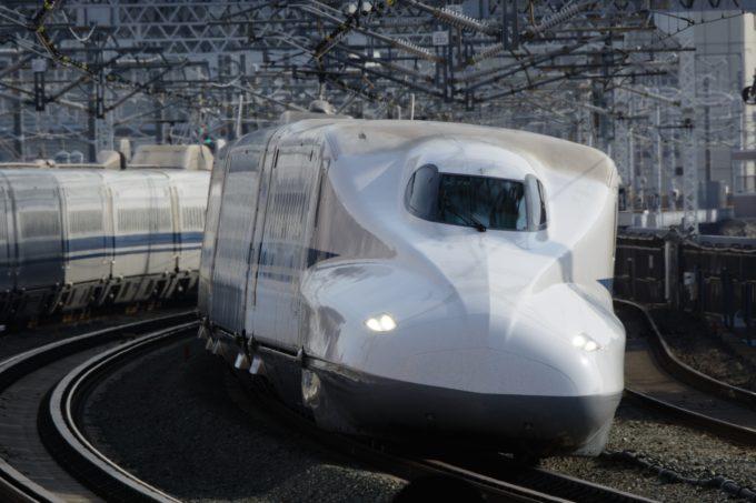 新幹線 安い 予約