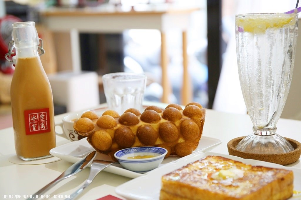 【榮寓冰室】台南東區。香港道地雞蛋仔、鴛鴦奶茶、鹹檸七,自家烘焙咖啡館!