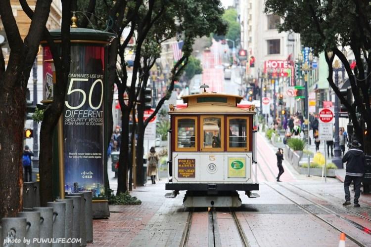 【美西自由行】舊金山百年歷史纜車(叮噹車),沒搭過別說你來過舊金山!