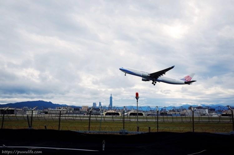 【空軍一號咖啡廳】松山區。航拍飛機迷賞機聖地(濱江街/松山機場)