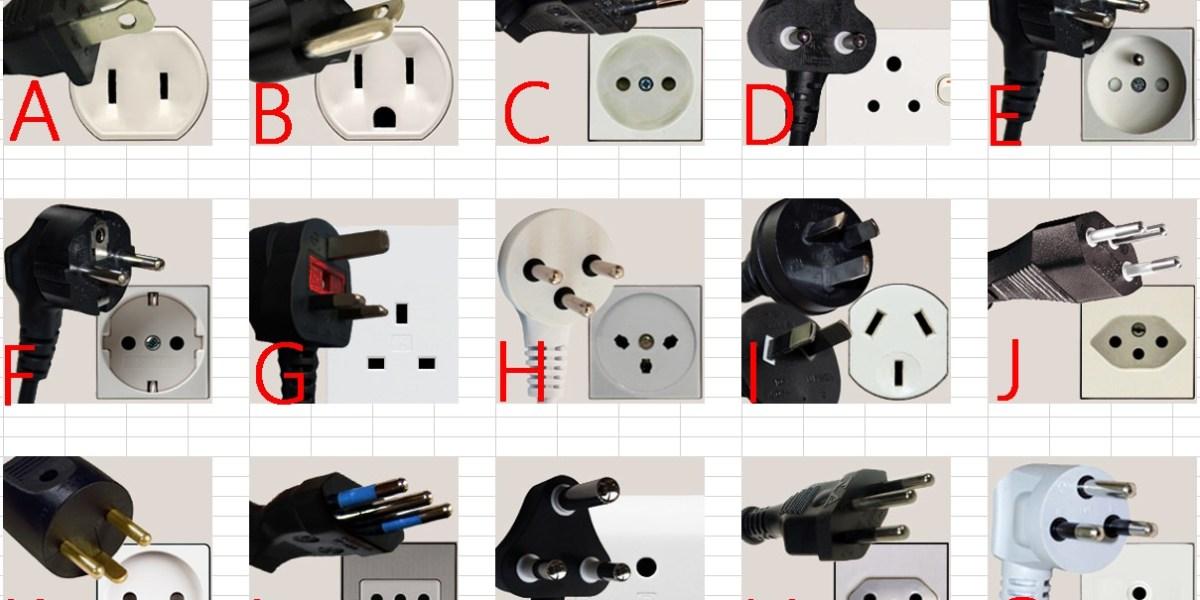 【旅行必蒐】全球插座、插頭、電壓一覽表
