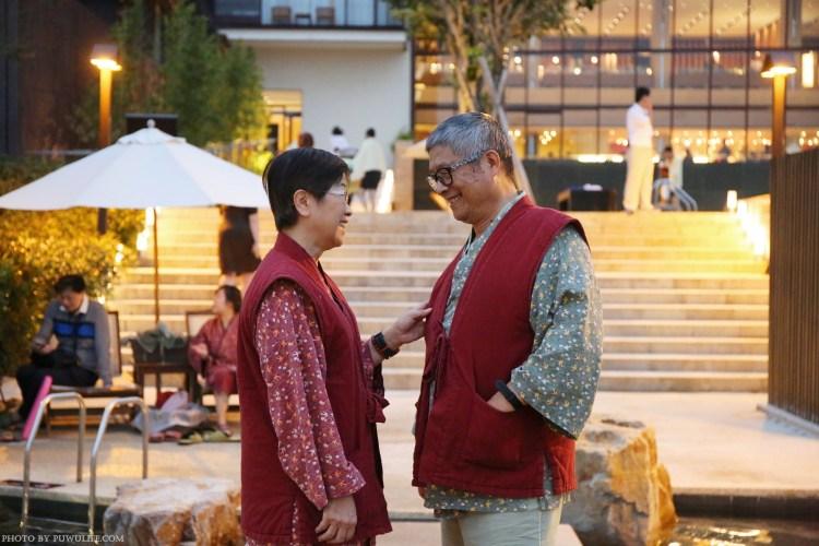 【礁溪老爺酒店】和洋山景四人房.與父母共度的最美好時光!