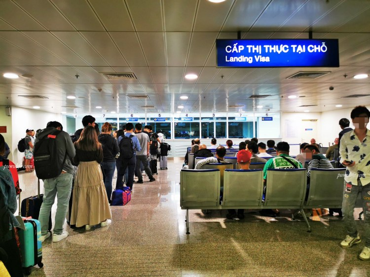 【越南自由行】Vietnam Visa越南落地簽、落地簽證許可函線上申請步驟教學