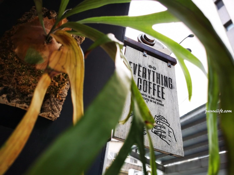 任事咖啡|手沖單品、限量司康,小巷裡的美好時光!
